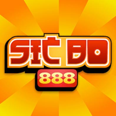 Sic Bo 888
